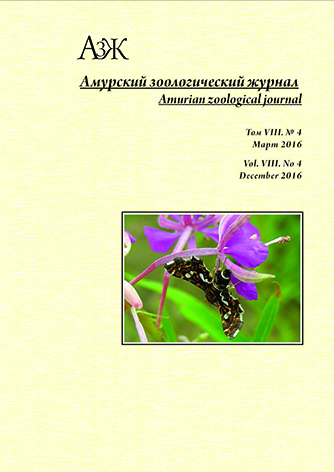Показать Том 8 № 4 (2016): Амурский зоологический журнал